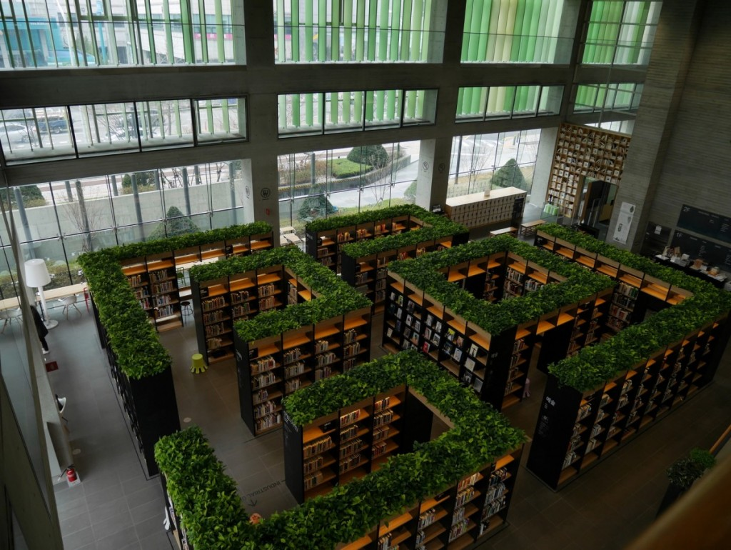 NAVER LIBRARY