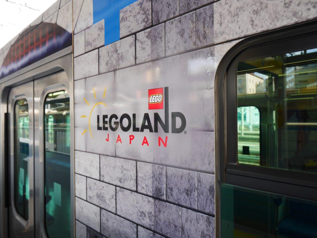 レゴランド・ジャパン・名古屋へのノンストップ便